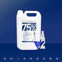 【shiangers 香爵】75% 酒精 食品級植物乙醇 4L桶裝x1+HDPE2號空瓶90mlx1+分裝漏斗x1(溫和不傷手 GMP ISO)