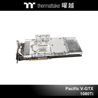 曜越 Pacific V-GTX 1080Ti 水冷頭 透明 (ASUS ROG) CL-W184-CU00TR-A