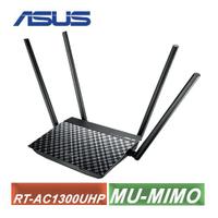 ASUS 華碩 RT-AC1300UHP 天線加強版 雙頻  無線分享器 1300UHP