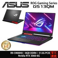 ASUS 華碩 ROG G513 G513QM-0101C5900HX R9/8G/RTX3060/黑 電競筆電