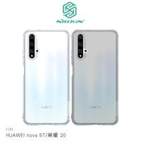 NILLKIN HUAWEI nova 5T/榮耀 20 本色TPU軟套