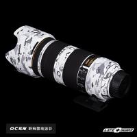 LIFE+GUARD 相機 鏡頭 包膜 Nikon AF-S 70-200mm F2.8 E FL ED VR   (標準款式)