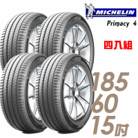 【Michelin 米其林】PRIMACY 4 PRI4 高性能輪胎_四入組_185/60/15(車麗屋)