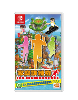 秋葉電玩  NS Switch 任天堂《 家庭訓練機 Family Trainer》中文版 含兩個綁腿