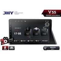 【JD汽車音響】JHY V55 V33 JHY TOYOTA SIENNA 2017~ 10吋專車專用安卓主機 IPS