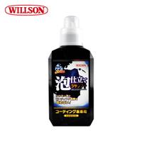 【WILLSON】03099 花香泡沫鍍膜洗車精-goodcar168