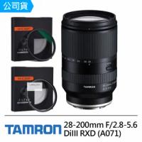 【Tamron】28-200mm F2.8-5.6 DiIII RXD 鏡片套裝組合(公司貨A071)