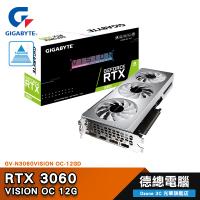 【GIGABYTE 技嘉】 RTX 3060 VISION OC 12G 顯示卡【套餐】 Z490 X570