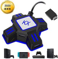 【日本代購】KX 滑鼠轉換器鍵盤和滑鼠轉換器 任天堂Switch / PS4相容和支援