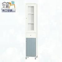 【文創集】雷蒙 環保1.1尺南亞塑鋼單門單抽捲門高鞋櫃