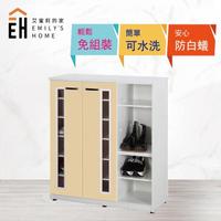 【艾蜜莉的家】4尺塑鋼壓克力雙門+開放鞋櫃(緩衝油壓門片)