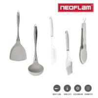【NEOFLAM】矽膠系列廚房配件5件組-北歐FIKA限定款(耐熱220度/二色任選)