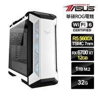 【華碩平台】R5六核{特攻皇神}RX6700XT獨顯電玩機(R5-5600X/32G/1TB_SSD/RX6700XT-12G)