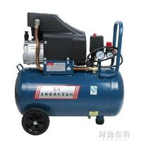 空壓機 東成氣泵空壓機小型空氣壓縮機高壓打氣機氣泵木工無油靜音空壓機