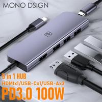 【MONO DSIGN】LINK5 五合一 Type-C HUB集線器(PD快充/HDMI/USB 3.0)