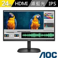【AOC】24型 24B2XH IPS液晶顯示器