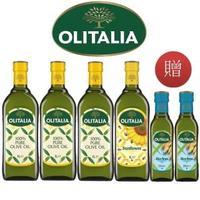 【Olitalia 奧利塔】純橄欖油1000mlx3瓶+頂級葵花油1000mlx1瓶(+玄米油250mlx2瓶-禮盒組)