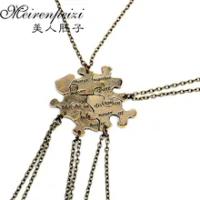 5 Buah/Set untuk 5 Teman-teman Terbaik Liontin Kalung Selalu Bersama Tidak Pernah Terpisah FF Kalung Teman Perhiasan Persahabatan Hadiah