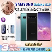 【SAMSUNG 三星】福利品 Galaxy S10 8GB/128GB 外觀近全新 智慧型手機(贈不鏽鋼黃金刀具組)