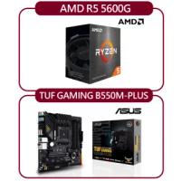 【ASUS 華碩】AMD R5 5600G + 華碩 TUF GAMING B550M-PLUS(自組DIY兩件組R56)