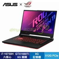 【福利品】ASUS ROG STRIX G G512LU-0031C10750H 潮魂黑液態金屬版 華碩薄邊框電競筆電/i7-10750H/GTX1660Ti 6G/8G/512G PCIe/15.6吋FHD 144Hz/W10/單區RGB鍵盤/含ROG impact滑鼠跟電競後背包