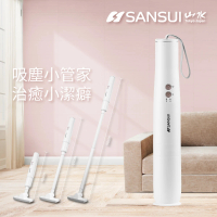 【SANSUI 山水】輕淨吸迷你無線吸塵器(SVC-DD1白)
