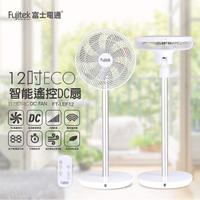 【Fujitek 富士電通】12吋ECO智能遙控DC扇/立扇/電風扇(FT-LEF12)