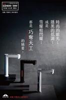 宮黛 GD-600 櫥下觸控式雙溫飲水機(三色可選)【搭贈 GT500 五道快拆RO逆滲透純水機 市價$9800】