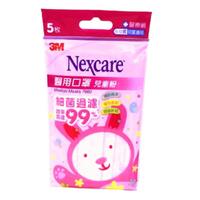 3M Nexcare醫用平面口罩7660-兒童粉(5入/袋)