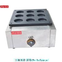 現貨電器杰億9孔燃氣花紋紅豆餅機 燃氣電熱紅豆餅機 FY-9B.R車輪餅機