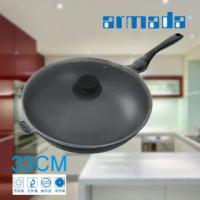 【ARMADA】單柄鑽鈦33cm炒鍋(含蓋)
