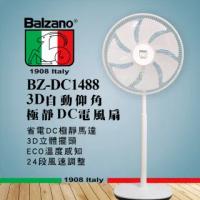 【Balzano】3D自動仰角極靜DC電風扇 BZ-DC1488(DC超靜音省電馬達)