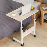 【家適帝】升級床邊沙發萬用升降桌(高度可調60-80cm)