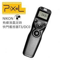 又敗家@Pixel品色Nikon副廠定時快門線遙控器T3/DC0(相容MC-36 MC-30快門線)適D6 D5 D4 D4s D3s D2 D1 D850 D810A D810 D800 D800E D700 D500 D300S D200S D200 F5 F6 F90 F100