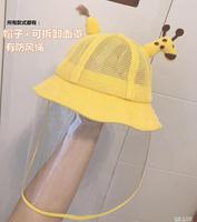 防護面罩 可拆卸網眼防疫防護帽子兒童春夏季男寶寶漁夫帽女嬰兒防飛沫面罩