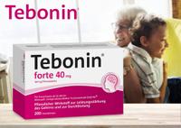 預購 德國 Tebonin 循利寧 40mg 200錠