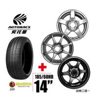 MINERVA米納瓦 輪胎185/60/14 - 圈14吋/孔數/6J/38ET 四輪四圈組合/鋁圈三選一