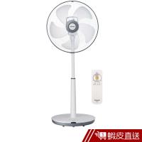 國際牌 12吋 DC直流 遙控 立扇 經典型 F-S12DMD 涼扇 立扇 電扇 直立扇 空調扇葉  現貨