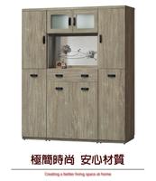 【綠家居】賈德 時尚5.3尺多功能雙面鞋櫃/玄關櫃