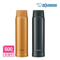 【ZOJIRUSHI 象印】可分解杯蓋不鏽鋼真空保溫杯600ml(SM-NA60)
