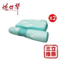 【炮仔聲】8D枕升級版 雙入組(好睡、透氣、瑜珈枕、可調式、護頸枕、瑜珈枕、水洗枕、可機洗、釋壓)-(防疫