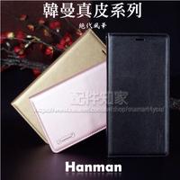 【Hanman】Sony Xperia 1 III XQ-BC52/XQ-BC62/XQ-BC72 6.5吋 真皮皮套/翻頁式側掀保護套/手機套/保護殼-ZW