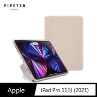 【Pipetto】iPad Pro 11吋 第3代 2021 Origami TPU多角度多功能保護套 粉色(iPad保護套)