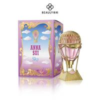 ANNA SUI 安娜蘇 綺幻飛行 女性淡香水 30ml/50ml/75ml《BEAULY倍莉》 香水 甜美系 熱氣球