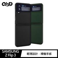 強尼拍賣~QinD SAMSUNG Galaxy Z Flip 3 真皮保護殼 手機殼 保護套
