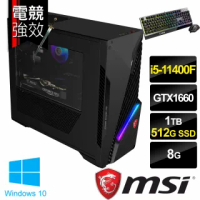【+MSI電競鍵鼠組】Infinite S3 11SH-012TW 六核電競電腦(i5-11400F/8G/1T+512G SSD/GTX 1660-6G/Win10)