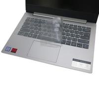 【Ezstick】Lenovo IdeaPad 330S 14 IKB 奈米銀抗菌TPU 鍵盤保護膜(鍵盤膜)