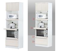 【新精品】Ishikawa系統板材 LU-721-3 系統電器櫃/餐櫃/收納櫃 台北到高雄滿五千享折扣/滿三千搭車免運