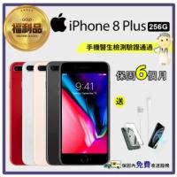 【Apple 蘋果】福利品 iPhone 8 Plus 256GB(原廠配件+保固6個月)