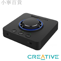 【小寧百貨】CREATIVE Sound Blaster X3 Hi-Res 7.1聲道 外接式 USB 音效卡